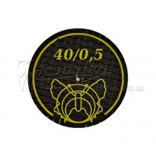 Шлифовальный диск 40/0,5BF для стали и сплавов