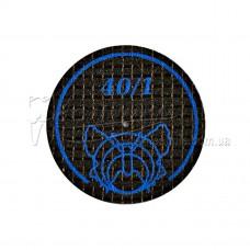 Шлифовальный диск 40/1BF для стали и сплавов