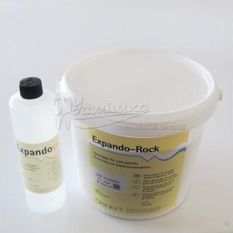 Експандо - Рок гіпс III класу