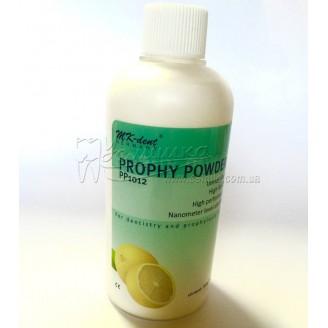 Профілактичний  порошок PP1012 з ароматом - лимон