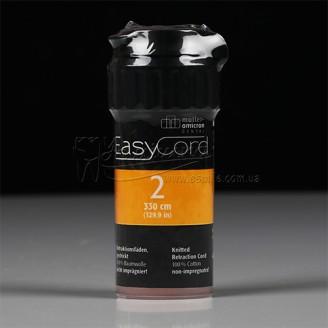 Нитка для ретракції EasyCord, розмір 2, оранжева,330см з WOW-Effect преміум класу.Muller-Omicron,Німеччина.