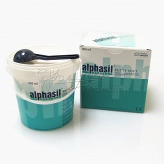 Відбитковий матеріал alphasil ®PERFECT PUTTY SOFT,900 мл банка.Muller-Omicron,Німеччина.