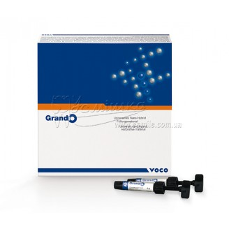 Грандіо (Grandio VOCO)