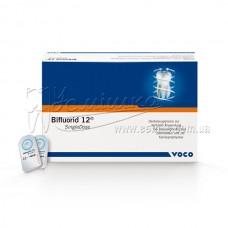 Біфлоурід 10 в унідозах (Bifluorid  VOCO)